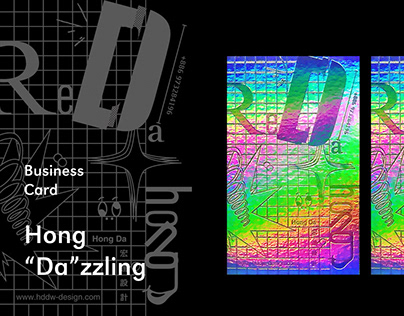 "Hong ""Da""zzling