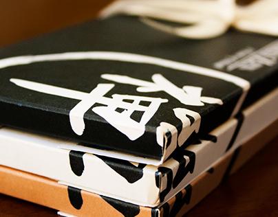 Choco Zen Chinese Chocolate Packaging