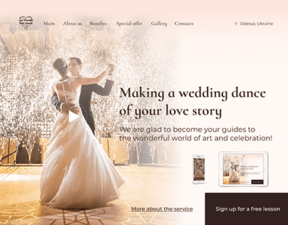 Landing for wedding dance industry