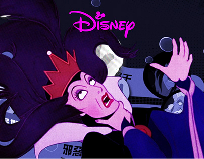 Disney Villains Assemble 迪士尼反派總動員