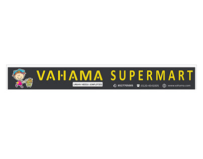Vahama Supermart Banner