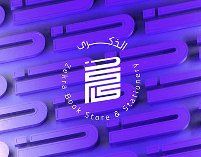 Zekra Book Store Branding