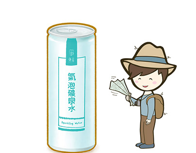 Taiwan Sparkling Water & soft drink bottle packaging