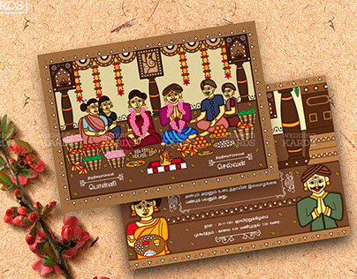 TRADITIONAL SOUTH INDIAN WEDDING CARD
