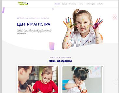Сайт детского сада и школы Московской Области