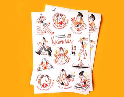 Katychella sticker pack