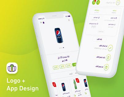 Dukkan com App Design