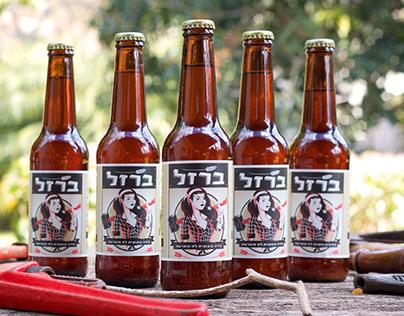 Barzel Beer