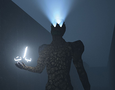 Ikra  3D short animation project