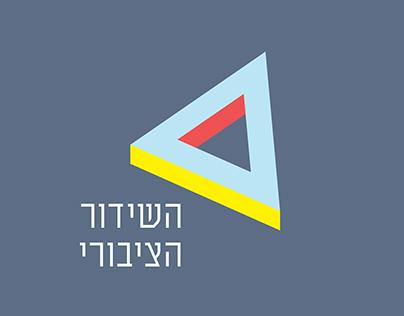 branding Tv channel