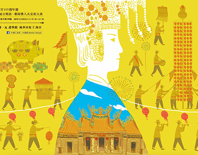 illustrations for temple festival ads