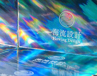 海流設計五週年特別版名片