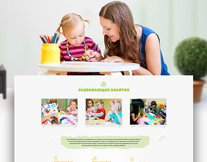 Sema network of children's centers