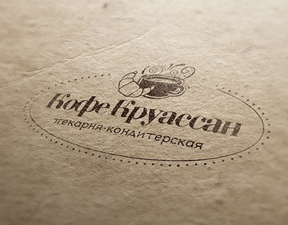 Corporate identity for bakery