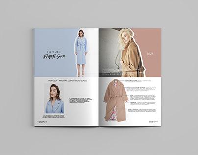 Дизайн маркетинг-кита бренда Private Sun