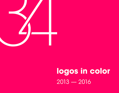 34 Logos in color / 2013—2016