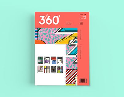 Design 360° Magazine No.73-Design × Ideal City