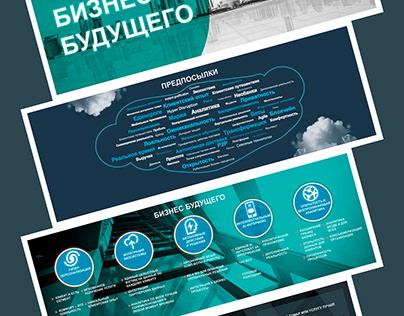 development of presentations in 2019