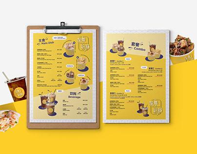 letui funcheong menu design
