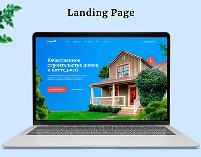 Landing | Недвижимость