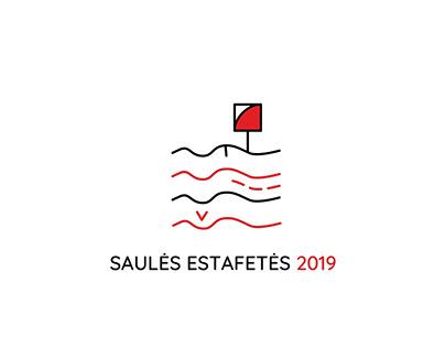 Logo | orienteering sport event