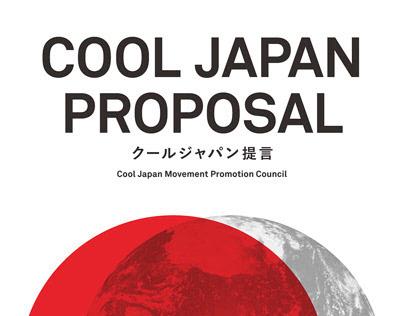 COOL JAPAN PROPOSAL
