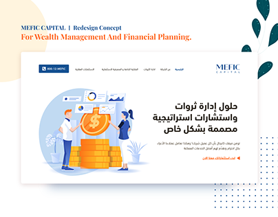 Financial Planning Landing Page Redesign Concept