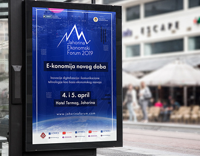 Jahorina Economic Forum | Branding