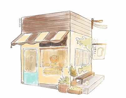 umumi bakery