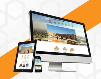 Alwaseilah Logo & WebSite