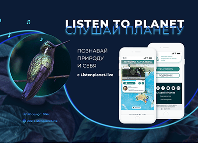 Listen to Planet
