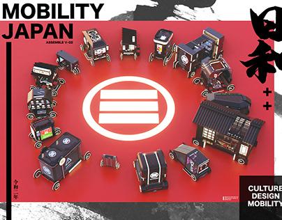 MOBILITY JAPAN: HIYORI