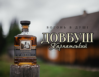 "Cognac ""Dovbush"""