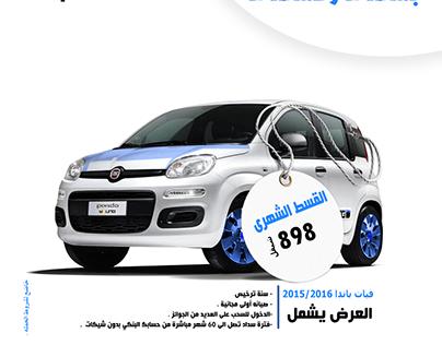 arabeeb ( social media design )