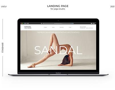 """Landing page for yoga studio """"SANDAL"""""""