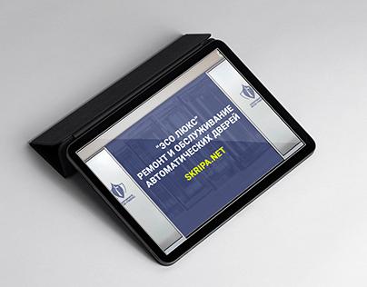 Landing Page SKRIPA.NET