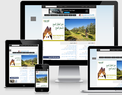 Responsive web design - aqar-estate.com