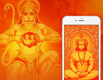 Hanuman Chalisa Mobile UI Design
