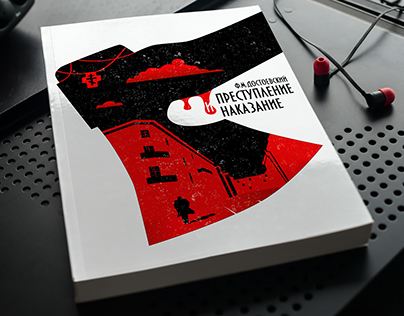 Bookmate cover