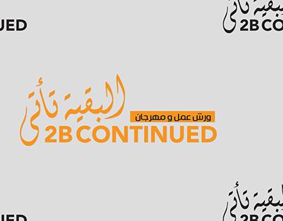 2B Continued Festival 2015