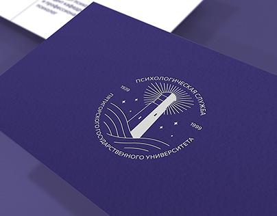 Логотип: психология 2021