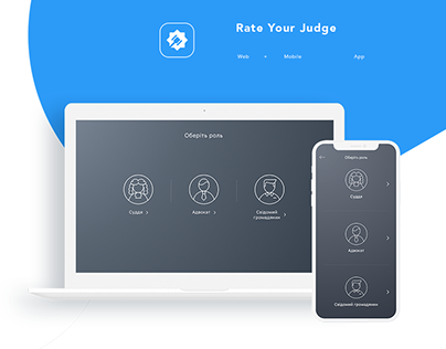 Rate Your Judge App