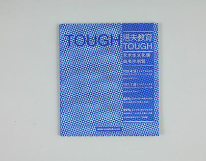 2013年度宣传册