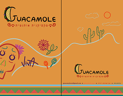 Guacamole - Mexican branding design