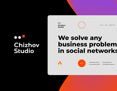 Chizhov Studio | Identity and site design