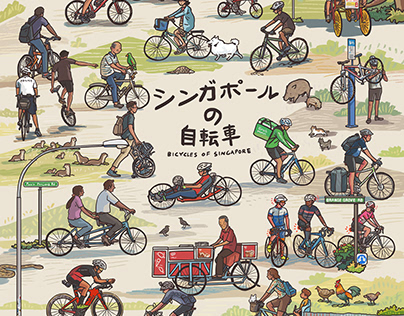 Bicycles of Singapore