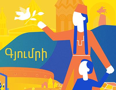 FRIENDSHIP PARK,GYUMRI. Vector Illustration for lending
