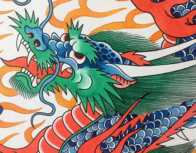Flaming dragon vase painting
