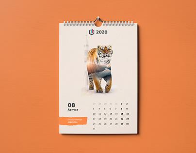 Rosohrana wall calendar 2020