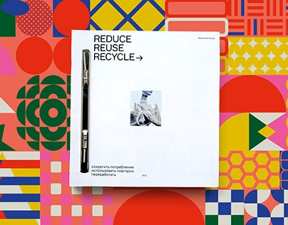 Reduce Reuse Recycle →